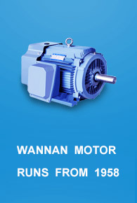 Wannan Motor Runs From 1958