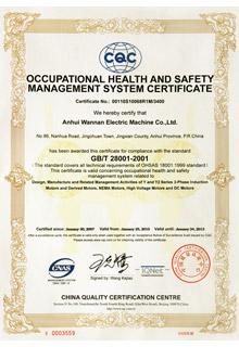 GB/T 28001-2001 Certificate