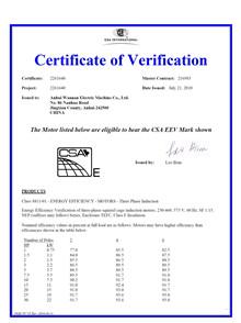EEV certificate