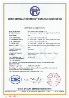 China Certificate for energy conservation product