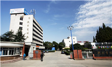 Wannan motor factory