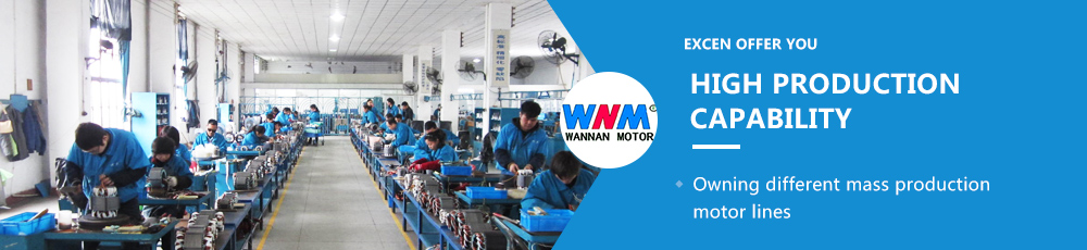 Wannan Motor - High Production Capability
